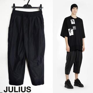 ユリウス(JULIUS)のJULIUS タックドクロップドパンツ 1 クロッチ ブラック 2019SS(その他)