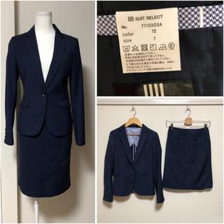 スーツカンパニー(THE SUIT COMPANY)のスーツセレクト レディース スーツ (スーツ)