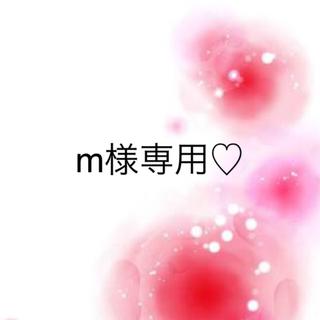 ワコール(Wacoal)のクリムト♡サルート♡新品♡ブラ♡ソング♡セット♡M♡54(ブラ&ショーツセット)