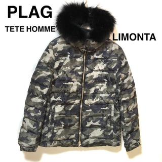 TETE HOMME - PLAG プラグ LIMONTA ナイロン 迷彩ダウンジャケット 13万