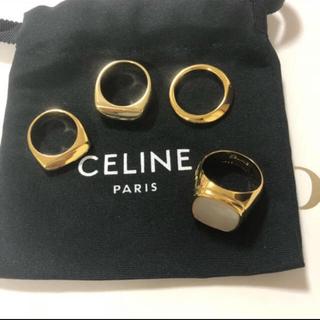 セリーヌ(celine)のaaa様 人差し指 11号 ロゴ巾着(リング(指輪))