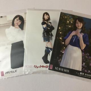 エーケービーフォーティーエイト(AKB48)の峯岸みなみ 劇場盤生写真 3枚セット(アイドルグッズ)