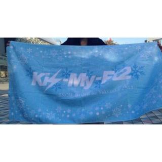 キスマイフットツー(Kis-My-Ft2)のKis-My-Ft2(アイドルグッズ)
