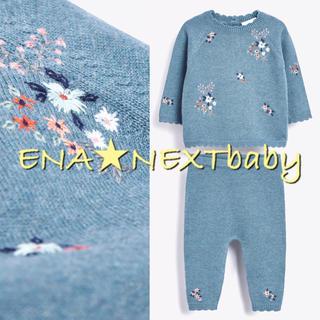 NEXT - next♡ネクスト ティール 刺繍ニットセーター&レギンス