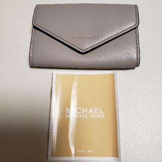 Michael Kors - 新品 マイケルコース カードケース グレー