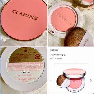 クラランス(CLARINS)のチークカラー CLARINS(チーク)