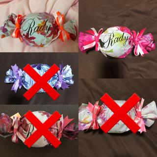 レディー(Rady)のRady メンズパンティ キャンディBOX 5点セット プレゼントラッピング用(ラッピング/包装)