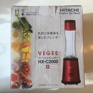 ヒタチ(日立)の新品未使用◆パーソナルブレンダー HX-C2000 VEGEE メタリックレッド(ジューサー/ミキサー)