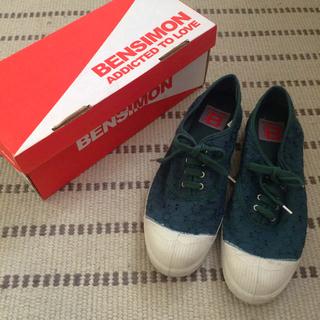 ベンシモン(BENSIMON)のベンシモン 39 グリーン スニーカー BENSIMON(スニーカー)