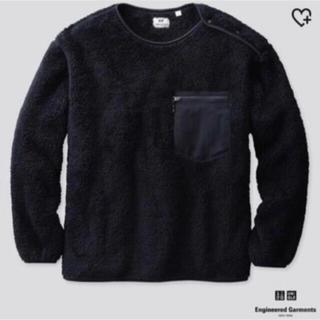 エンジニアードガーメンツ(Engineered Garments)のユニクロ × エンジニアードガーメンツ フリースプルオーバー ネイビー (ブルゾン)