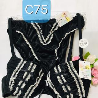 【送料込み】C75 M ホワイトレース付き ブラック ブラとショーツ(ブラ&ショーツセット)