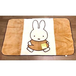 ニシカワ(西川)のDick Bruna ミッフィー ハーフ毛布 ブランケット(毛布)