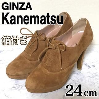 ギンザカネマツ(GINZA Kanematsu)の美品 銀座かねまつ ブーツ 24 ブーティー キャメル スエード レースアップ (ブーティ)