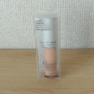 ムジルシリョウヒン(MUJI (無印良品))の無印良品 コンシーラー 目元用 6.5g(コンシーラー)