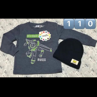 トイストーリー(トイ・ストーリー)の3012様  専用  トイストーリー  トレーナー  &ニット帽 2点セット(Tシャツ/カットソー)