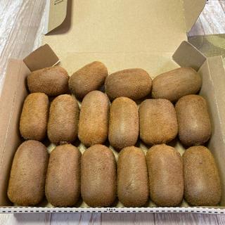 【行列のできる美味し〜いキウイフルーツ】農家の美味しいキウイフルーツ(フルーツ)