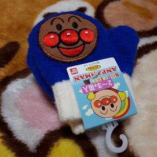 アンパンマン(アンパンマン)のアンパンマン 手袋 ミトン タグつき新品(手袋)