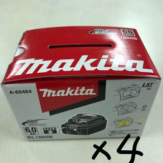 マキタ(Makita)の☆マキタ バッテリー4個 18v 6Ah  急速充電対応  新品☆(バッテリー/充電器)