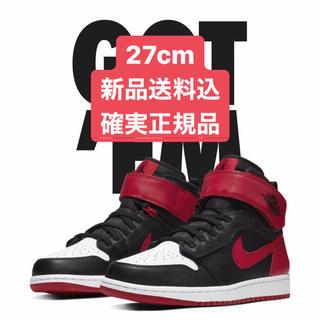 ナイキ(NIKE)の【NTM様専用27cm】Air Jordan 1 High フライイーズ (スニーカー)