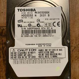 トウシバ(東芝)の東芝製 2.5インチ ハードディスク80GB mk8032gsx(PCパーツ)