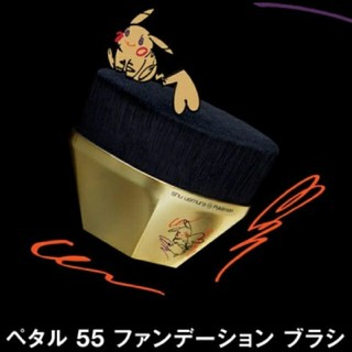 シュウウエムラ(shu uemura)のシュウウエムラ  ピカチュウコラボ ピカシュウ クリスマスコフレ ブラシ(その他)