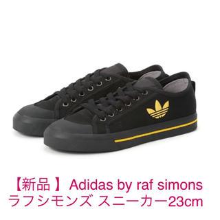 ラフシモンズ(RAF SIMONS)の新品 Adidas by raf simons ラフシモンズ スニーカー(スニーカー)
