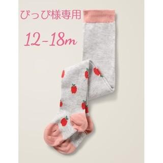 ボーデン(Boden)の新作 Baby Boden りんご柄タイツ 12-18m(靴下/タイツ)