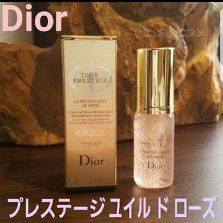 クリスチャンディオール(Christian Dior)のDior   プレステージ ユイル ド ローズ (美容液)