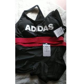 adidas - アディダスレディーススポーツブラとショーツセット
