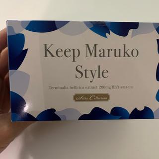マルコ(MARUKO)のマルコサプリメント(ダイエット食品)