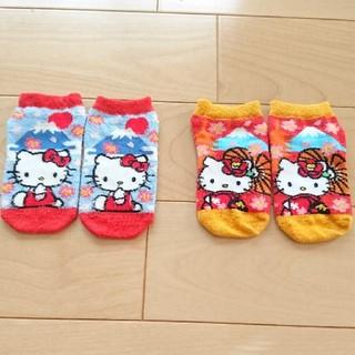 ハローキティ(ハローキティ)の【キティちゃん】12~14cm 靴下 2点セット(靴下/タイツ)