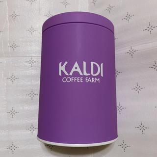 カルディ(KALDI)のカルディ KALDI ハロウィン 限定 キャニスター 紫 パープル コーヒー(容器)