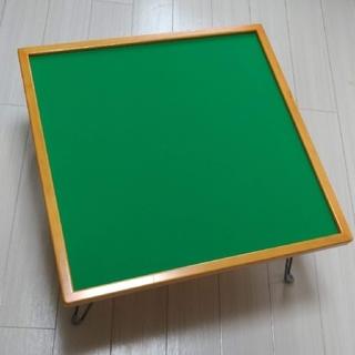 折りたたみ式麻雀卓(麻雀)