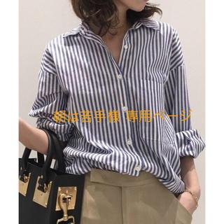 アパルトモンドゥーズィエムクラス(L'Appartement DEUXIEME CLASSE)のL'Appartement  STATE SIDE Stripe Shirt(シャツ/ブラウス(半袖/袖なし))
