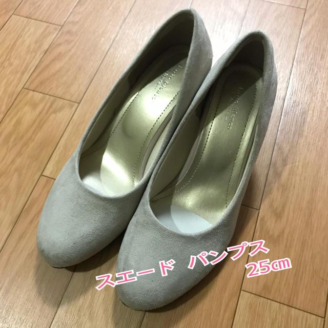 ☆☆スエードパンプス ベージュ色  ヒール6.5㎝☆☆ レディースの靴/シューズ(ハイヒール/パンプス)の商品写真