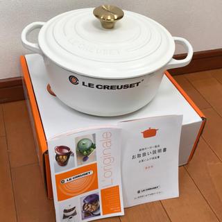 ルクルーゼ(LE CREUSET)のル・クルーゼ ココットロンド  20cm コットン 新品(鍋/フライパン)
