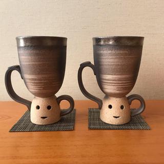 竜清窯 金彩 はにわ ペアカップ 日本製(陶芸)