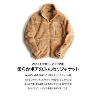 カンゴール(KANGOL)のフリース/ボアジャケット ZIP FIVE × KANGOL(その他)