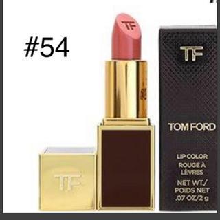 トムフォード(TOM FORD)のトムフォードビューティ ボーイズ&ガールズ 54AUSTIN(口紅)