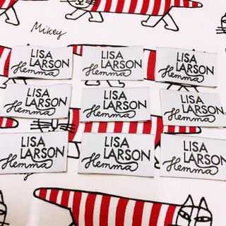 リサラーソン(Lisa Larson)のリサラーソン タグ 9枚セット(各種パーツ)