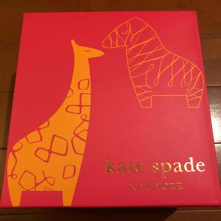 ケイトスペードニューヨーク(kate spade new york)のケイトスペード  ソルト&ペッパー(収納/キッチン雑貨)