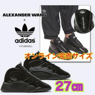 アディダス(adidas)の【新品定価以下】AW フューチャーシェル / FUTURESHELL(スニーカー)