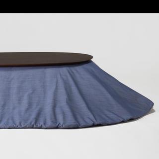 ムジルシリョウヒン(MUJI (無印良品))の無印 こたつ布団 楕円形 オーバル(こたつ)