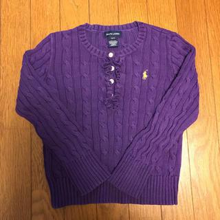 Ralph Lauren - ラルフローレン セーター♡120〜130