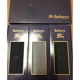 バーバリー(BURBERRY)の【Burberry】新品未使用⭐️紳士用靴下3足セット(ソックス)