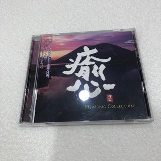 癒 PACIFIC MOON SPECIAL SAMPLER(ヒーリング/ニューエイジ)