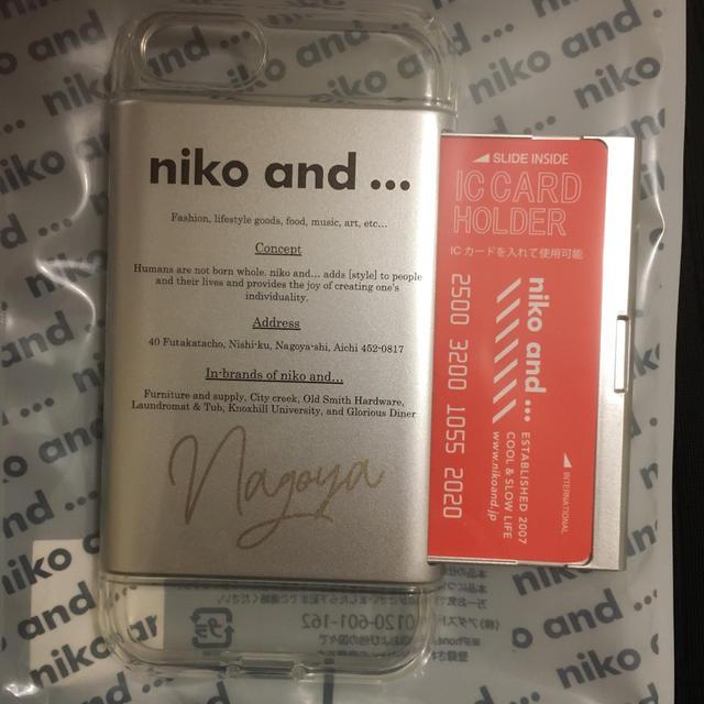 niko and...(ニコアンド)のニコアンド  iPhoneケース スマホ カバー ICカード ホルダー スマホ/家電/カメラのスマホアクセサリー(iPhoneケース)の商品写真