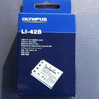 オリンパス(OLYMPUS)の《新品》OLYMPUS リチウムイオンバッテリーLI-42B 日本製 オリンパス(バッテリー/充電器)