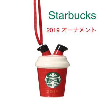 スターバックスコーヒー(Starbucks Coffee)のスターバックス オーナメント レッドカップ 2019(その他)