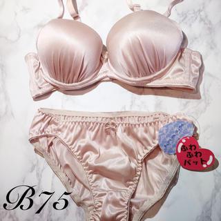新品*B75⁑Ⓜブラ&ショーツSET【No.4】(ブラ&ショーツセット)